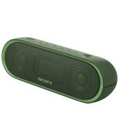 Sony SRS-XB20 Mono portable speaker Verde